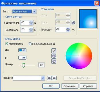 hello_html_62c1230f.jpg