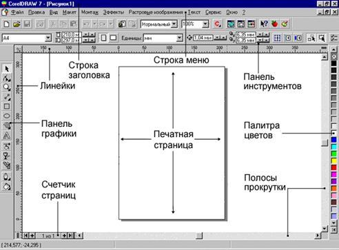 hello_html_m271aed46.jpg
