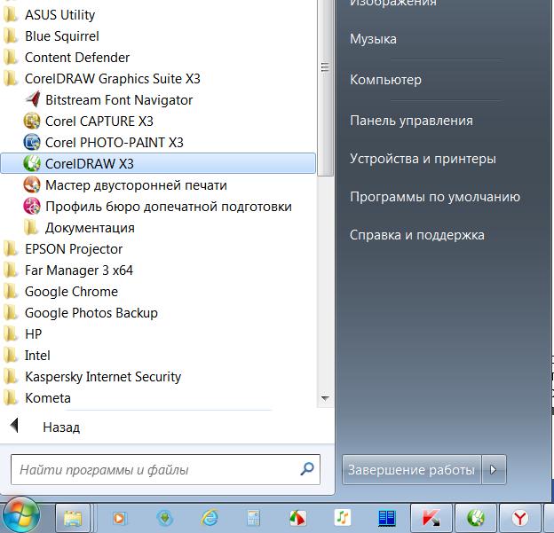 hello_html_m74cc2ed5.png