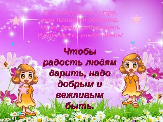 hello_html_549bd314.jpg