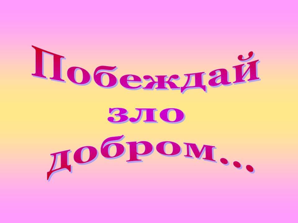 hello_html_5771dc5f.jpg