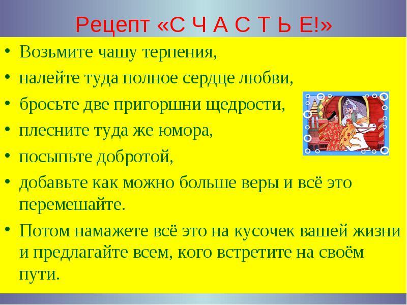 hello_html_m16b305b0.jpg