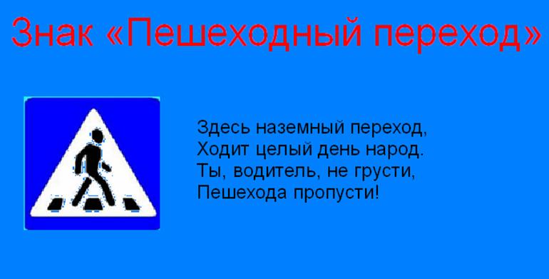 hello_html_m69981ec.png