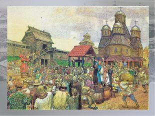 В полномочия этого древнейшего аналога парламента на Руси входили вопросы: за