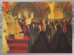 С середины XVI до конца XVII века — собрание представителей различных слоёв