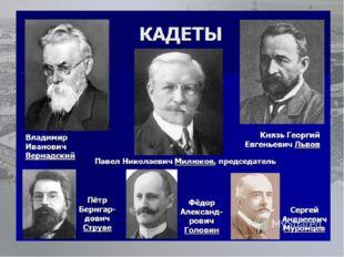 Какая партия могла иметь такое представительство в Госдумах начала ХХ века? 1