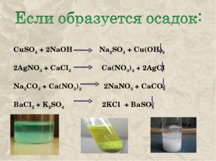 CuSO4 + 2NaOH Na2SO4 + Cu(OH)2  2AgNO3 + CaCl2 Ca(NO3)2 + 2AgCl  Na2CO3 + C