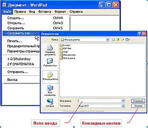 hello_html_3c0ca9e5.jpg