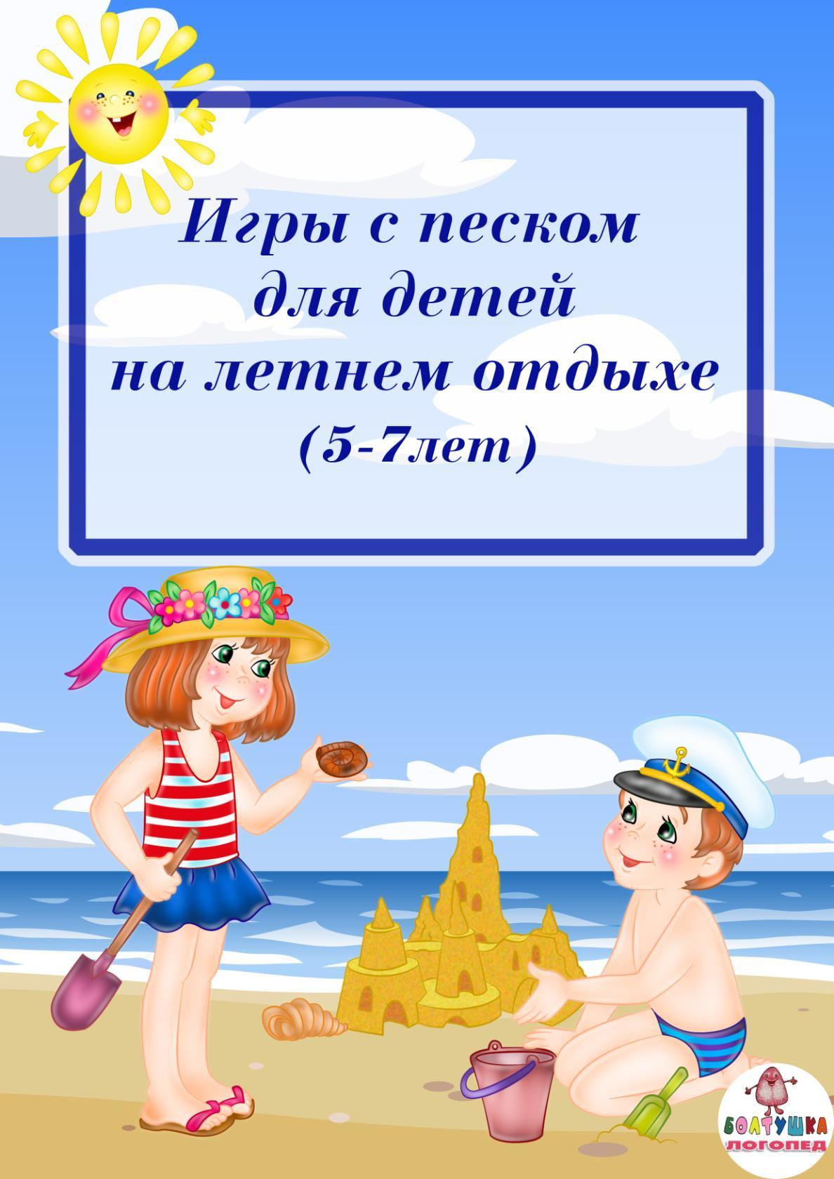 hello_html_m4331711f.jpg