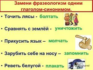 hello_html_m2337eb8a.jpg