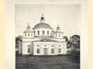 Храм Христа Спасителя 1913 год