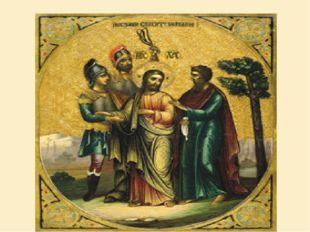 Икона «Лобзание Христа Иудою».