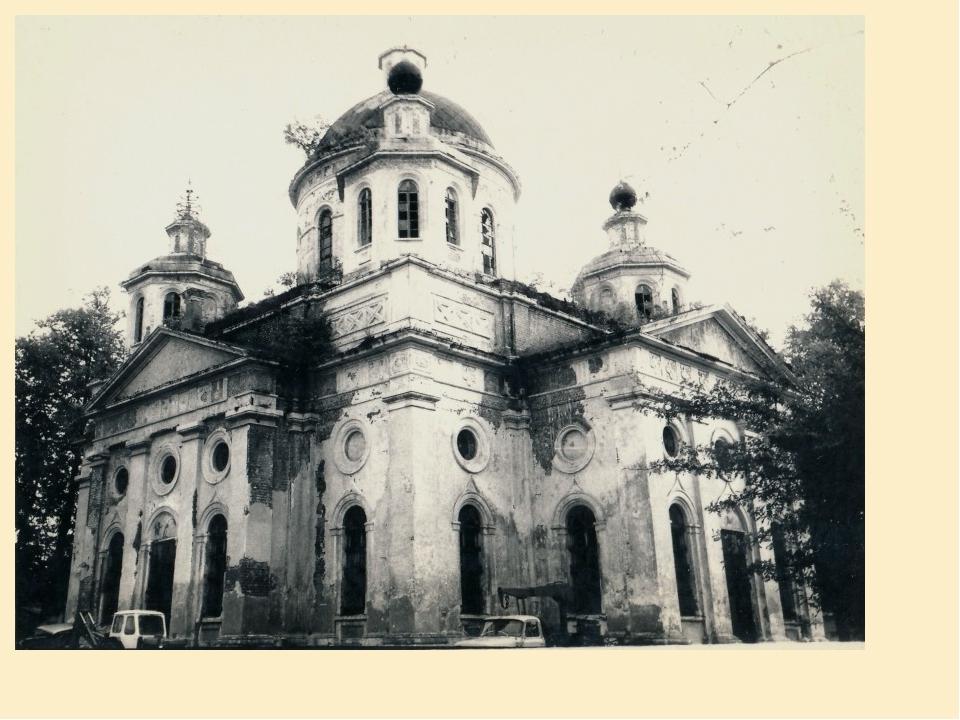 Храм Христа Спасителя 20 век