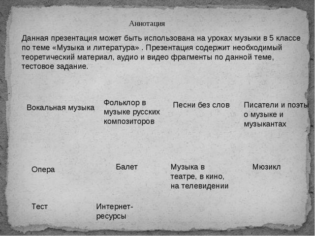 Анатолий Константинович Лядов (1855-1914), создал несколько симфонических мин...