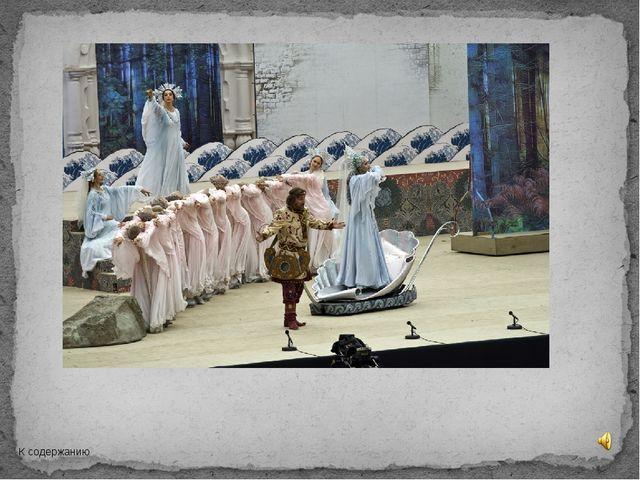 Фрагмент из балета П.И. Чайковского «Щелкунчик» К содержанию
