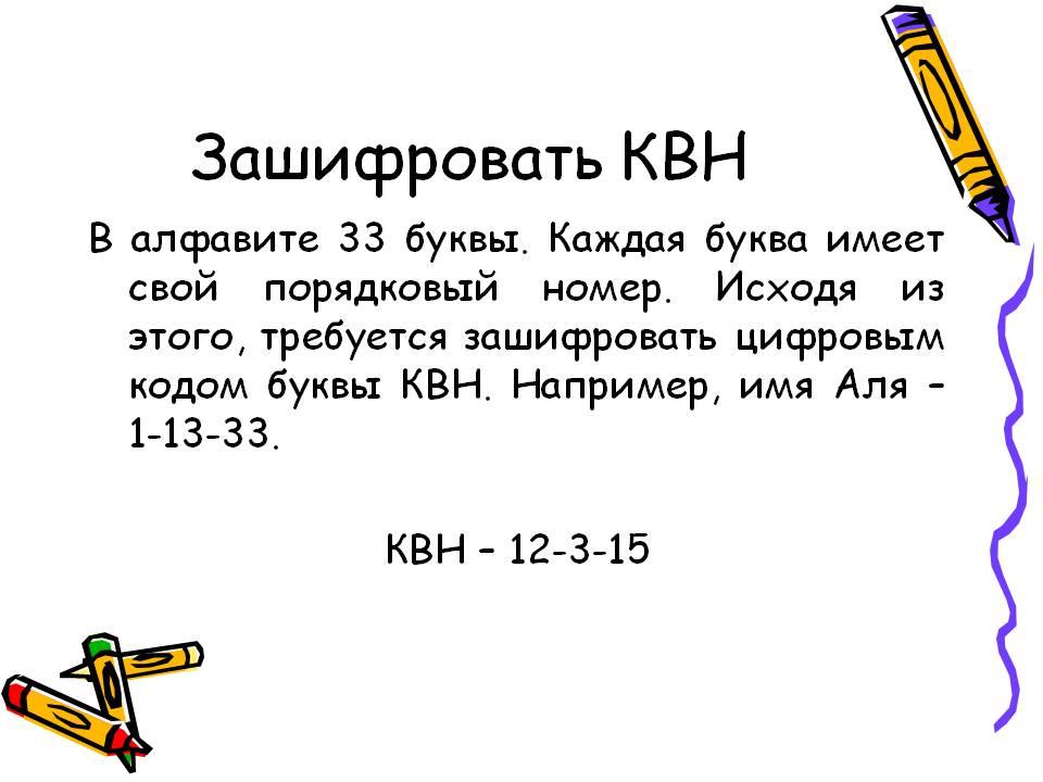 hello_html_m6fe443f6.jpg