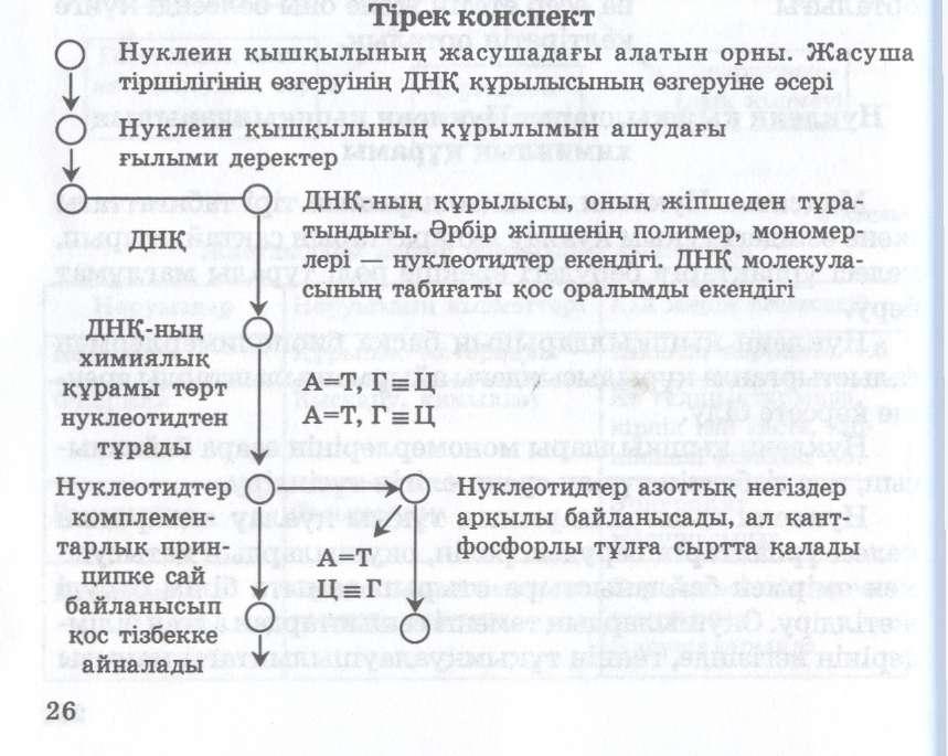hello_html_7ca37a31.jpg
