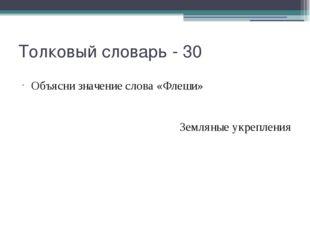 Боевые действия - 20 Сколько времени длилось Бородинское сражение? 4 этапа с