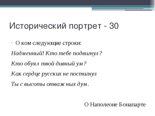 Толковый словарь -20 «Танцующий» конгресс Венский конгресс 1814-1815