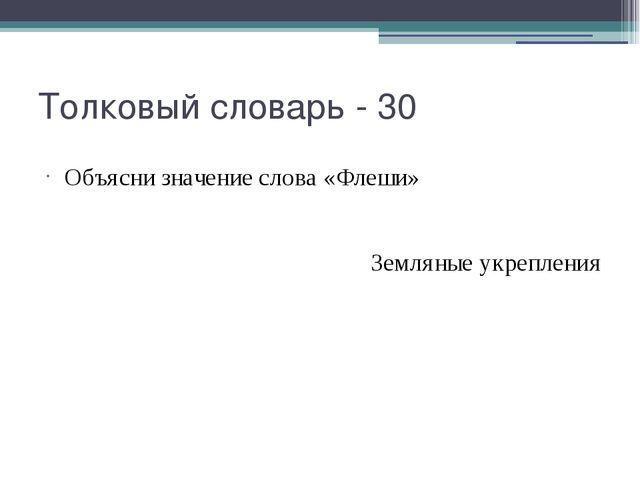 Боевые действия - 20 Сколько времени длилось Бородинское сражение? 4 этапа с...