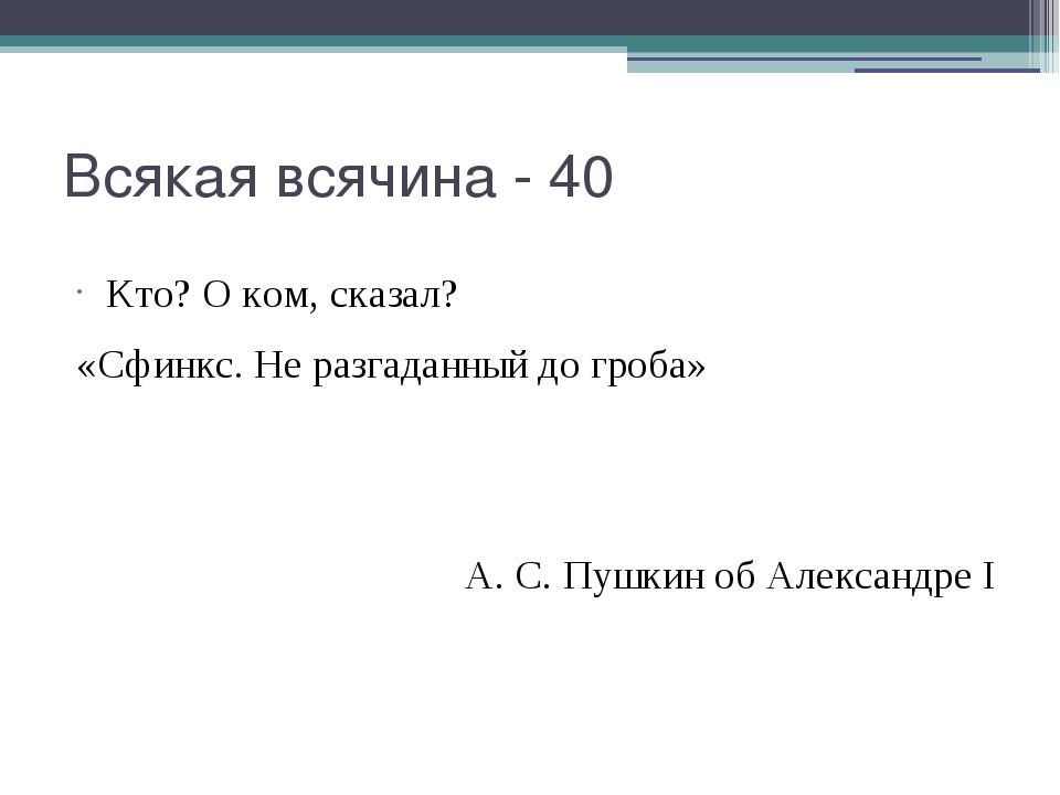 Что скрывается за датой - 30 26 августа 1812 г. Бородинское сражение