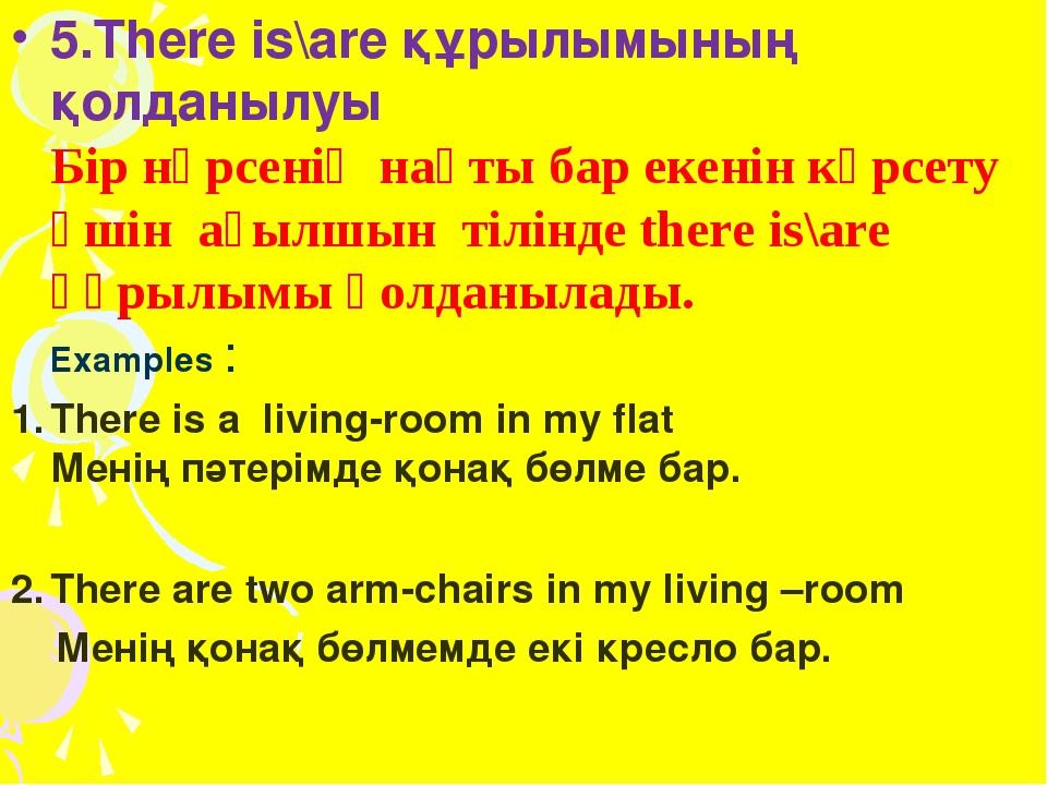 5.There is\are құрылымының қолданылуы Бір нәрсенің нақты бар екенін көрсету ү...