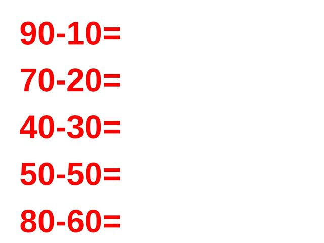90-10= 70-20= 40-30= 50-50= 80-60=