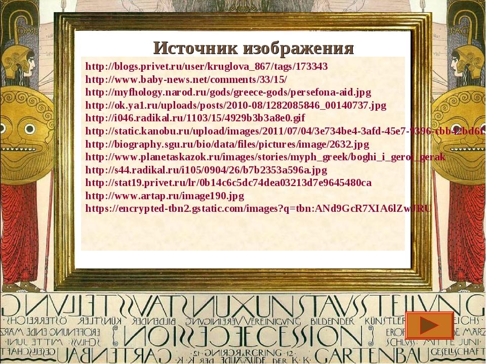 http://blogs.privet.ru/user/kruglova_867/tags/173343 http://www.baby-news.net...