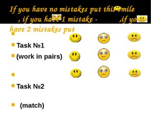 If you have no mistakes put this smile , if you have 1 mistake - ,if you have