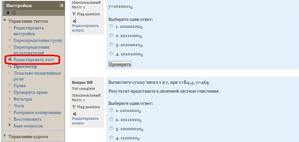 hello_html_6389c07c.jpg