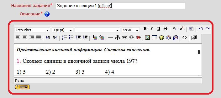 hello_html_m3de49347.png