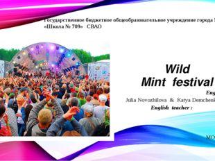 Wild Mint festival English Project: Julia Novozhilova & Katya Demchenko, For