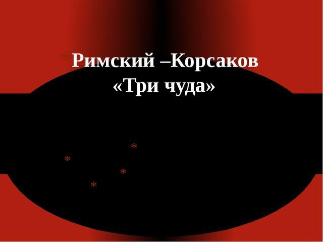 Урок в 4 классе Презентацию выполнила учитель музыки Отрадовской СОШ Малютина...