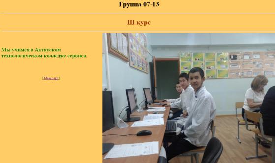 hello_html_6f1faf52.png