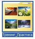 hello_html_mc383f4e.png