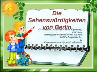 Die Sehenswürdigkeiten von Berlin Составила: Ушакова Ольга Юрьевна, учитель