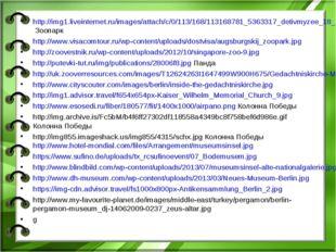 http://img1.liveinternet.ru/images/attach/c/0/113/168/113168781_5363317_detiv