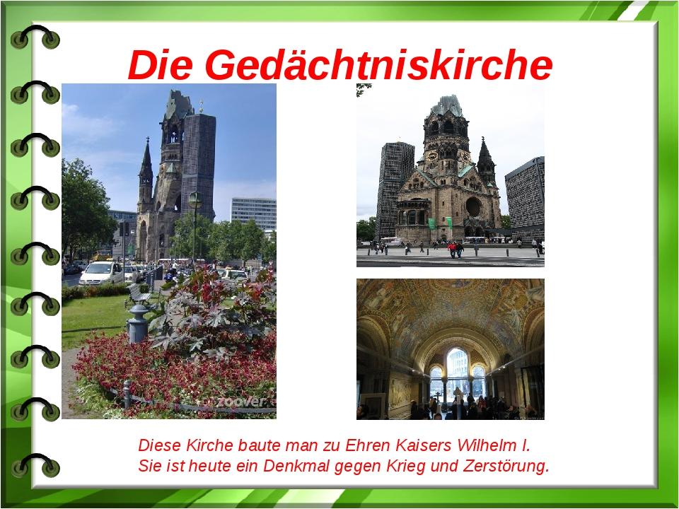 Die Gedächtniskirche Diese Kirche baute man zu Ehren Kaisers Wilhelm I. Sie i...
