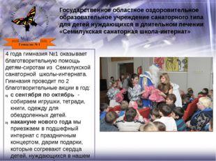 В 2009 году проходила весенняя неделя ДОБРА. Неделя началась районной благотв