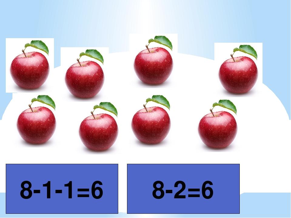 8-1-1=6 8-2=6