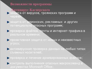Пользователи Avira AntiVir Версии 10, которые присоединяются к Avira AntiVir