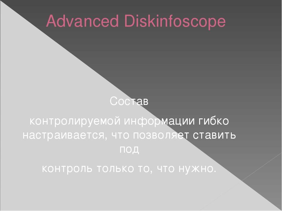 ESET Smart Security и ESET NOD32 3.0 В связи с этим напомним, что продукты ко...