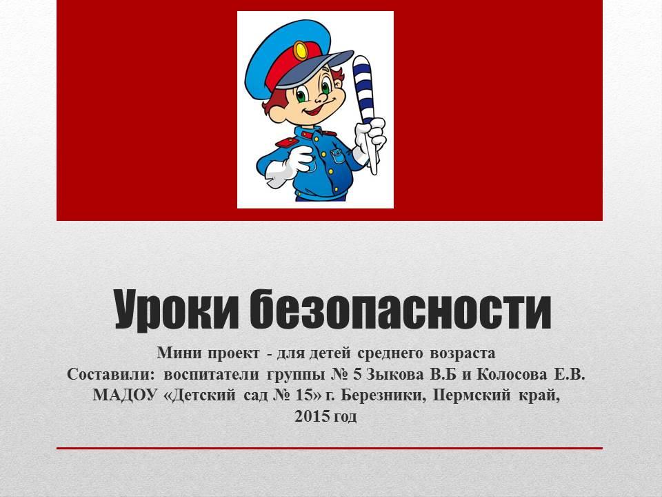hello_html_77d062d2.jpg