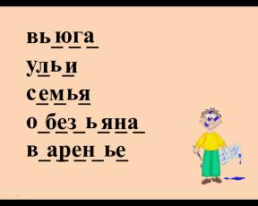 hello_html_1dba6e3c.png