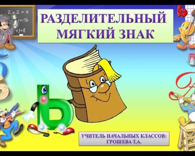 hello_html_42a6116d.jpg