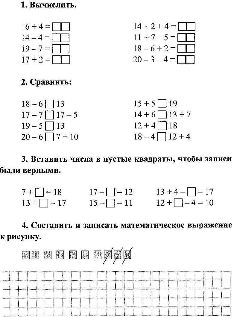 hello_html_187bf7fa.jpg