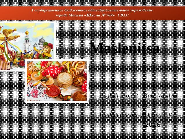 Maslenitsa English Project Mark Vasilyev Form 6G English teacher Shkitina L....