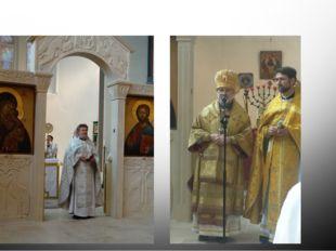 Настоятель церкви Отец Сергей Овсянников Епископ из Бельгии и священник отец