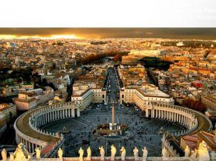 Ватикан - карликовое государство-анклав - самое маленькое официально признанн