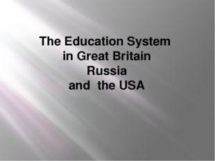 The Education System in Great Britain Russia and the USA